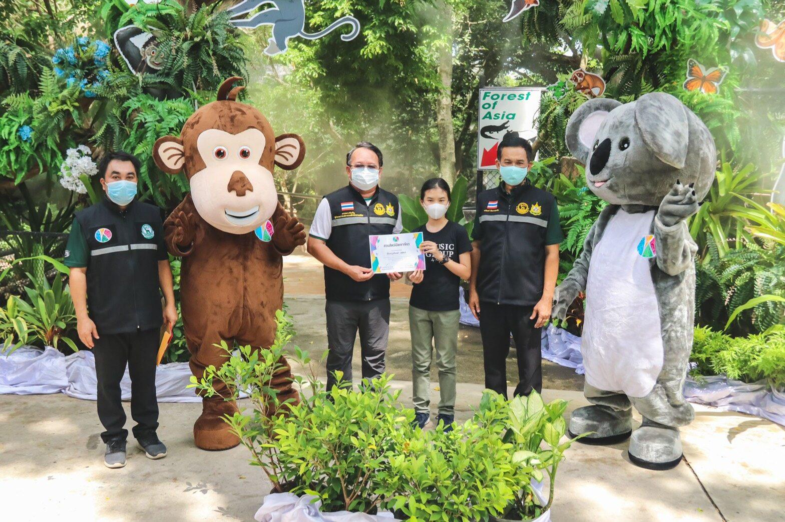 """สวนสัตว์เปิดเขาเขียว เปิดกิจกรรมใหม่ """"Wonderful rain forest"""" สร้างมิติการชมสัตว์"""