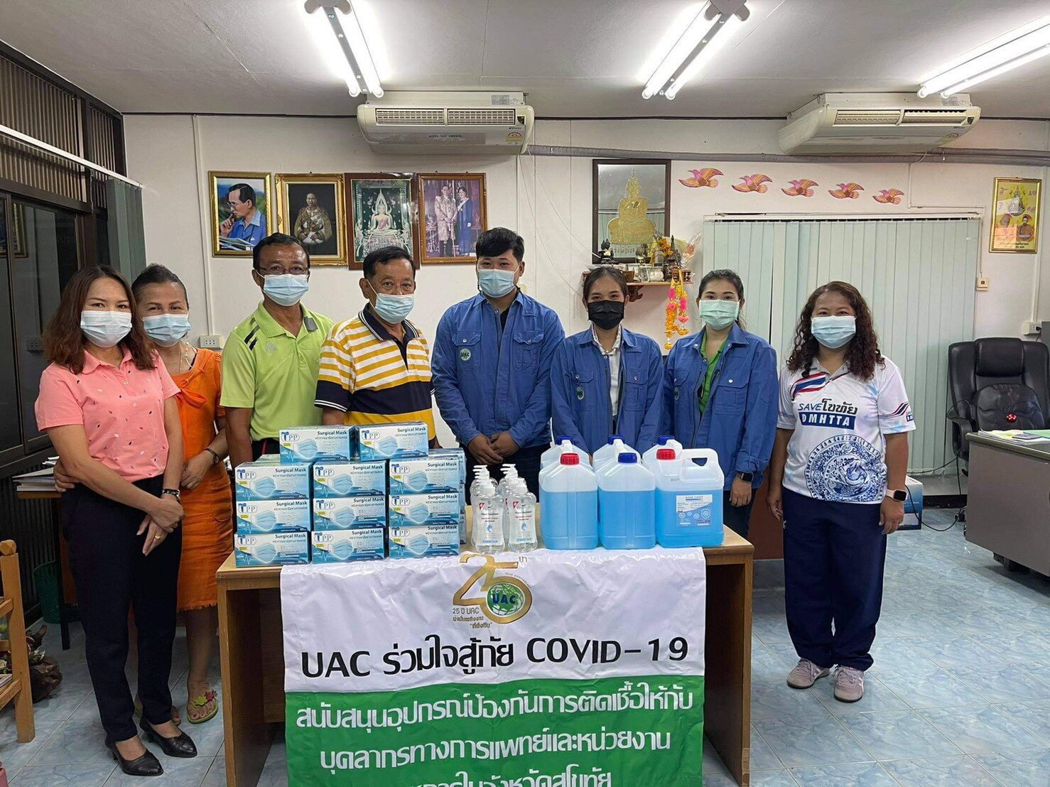 'UAC' ส่งโรงงาน PPP สนับสนุนอุปกรณ์ทางการแพทย์สู้โควิด