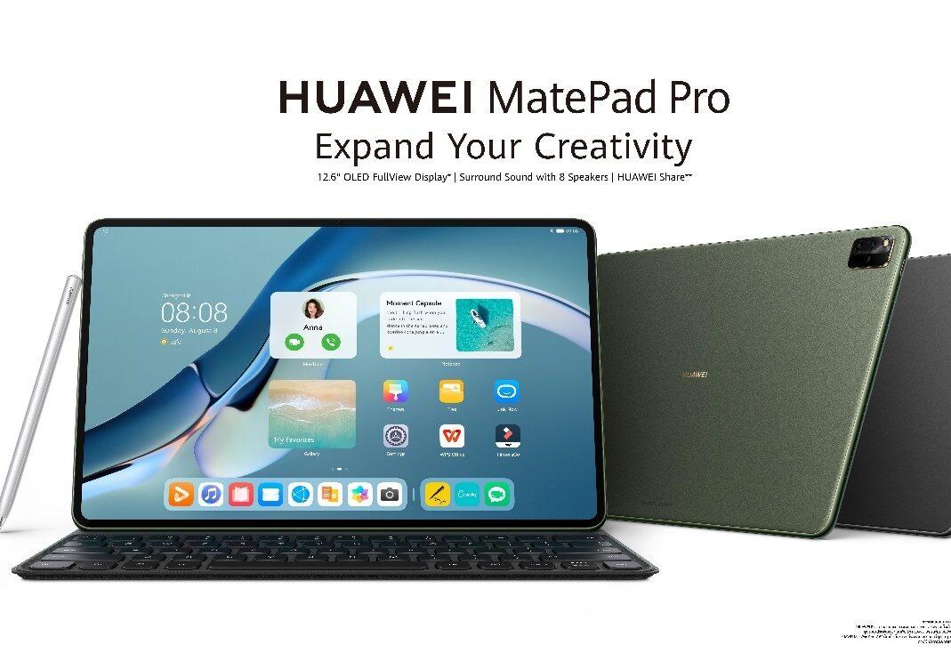 หัวเว่ยเปิดตัวแท็บเล็ตพรีเมียม HUAWEI MatePad Pro 12.6 นิ้ว