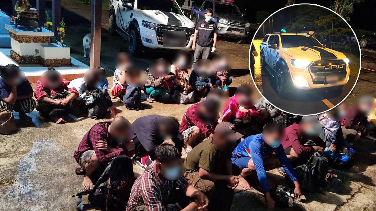 จับแรงงานพม่า อัดแน่นเต็มรถ 26 คน หนีเข้าไทยหางานทำ คนขับโดนรวบด้วย