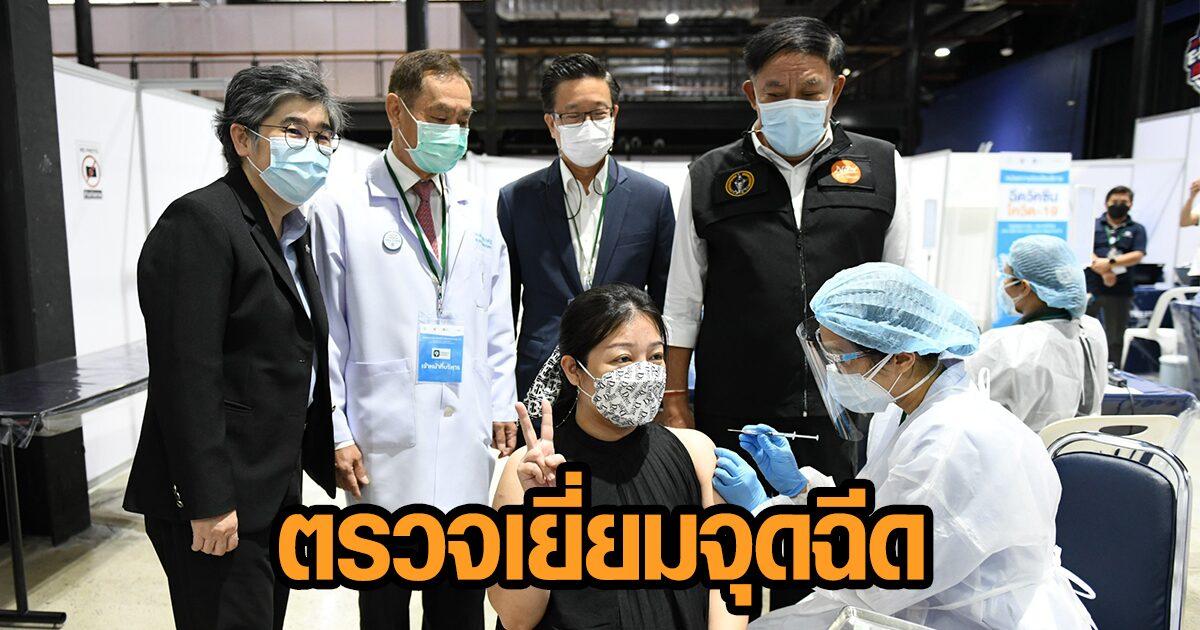 ผู้ว่าฯ กทม. ตรวจเยี่ยมจุดบริการฉีดวัคซีนนอกรพ.ที่ SCG บางซื่อ - ศูนย์การค้า The Street รัชดา