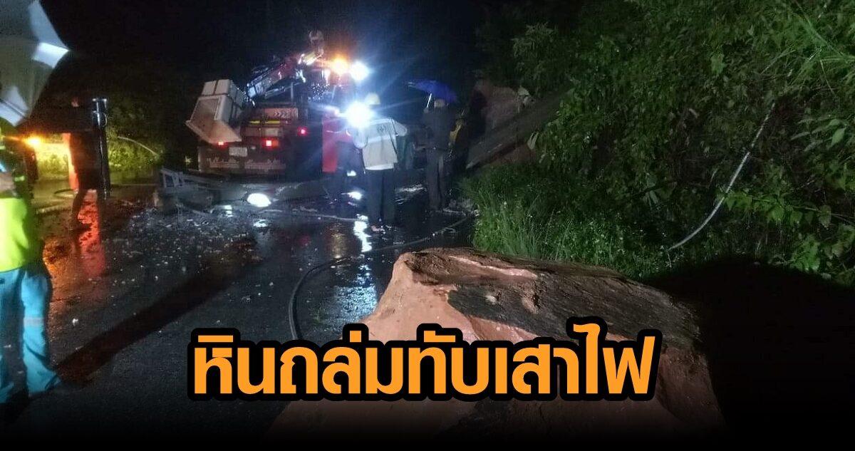 ฤทธิ์โคะงุมะ ทำฝนถล่มหนัก หินถล่มทับเสาไฟแรงสูง จราจรติดขัดหลายกิโลเมตร