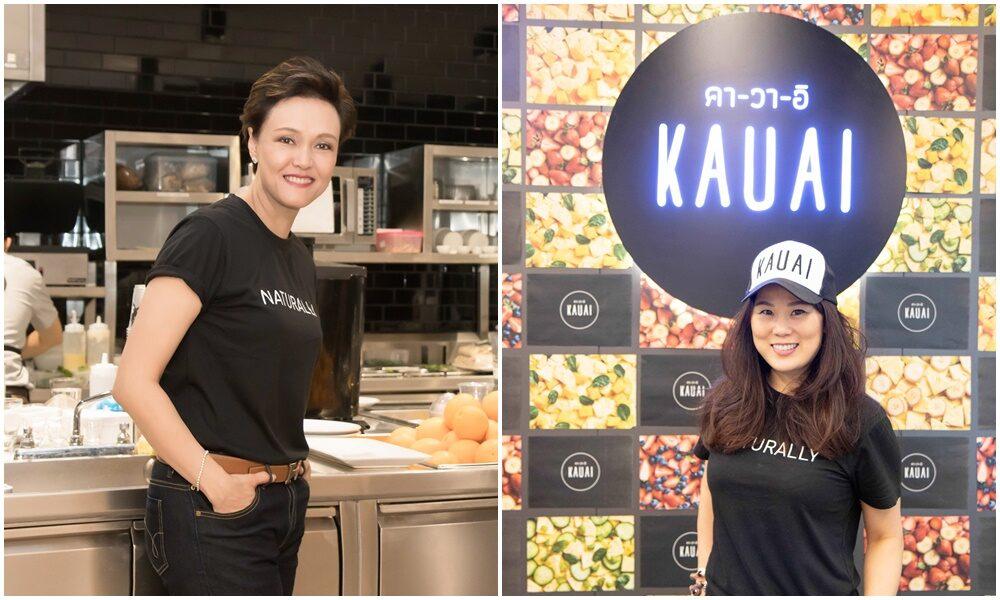 ดุสิตธานี รุกตลาดอาหารเฮลตี้ เปิด 'คาวาอิ' สแตนด์อะโลนแห่งแรก พร้อมบริการดิลิเวอรี่ เข้าถึงกลุ่มคนรักสุขภาพ