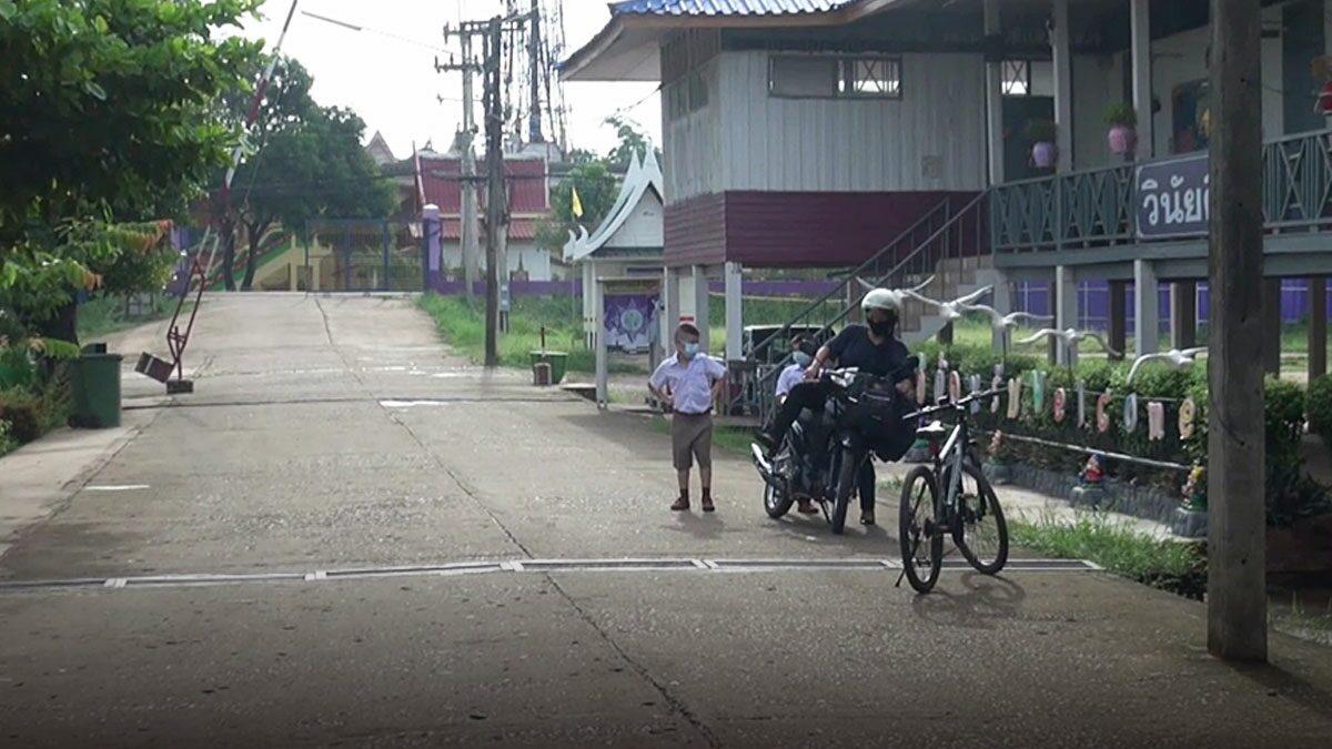 ปราจีนบุรี พิษโควิด เลื่อนเปิดเรียนไม่มีกำหนด ระส่ำพบนักเรียนติดเชื้อ 3 ราย
