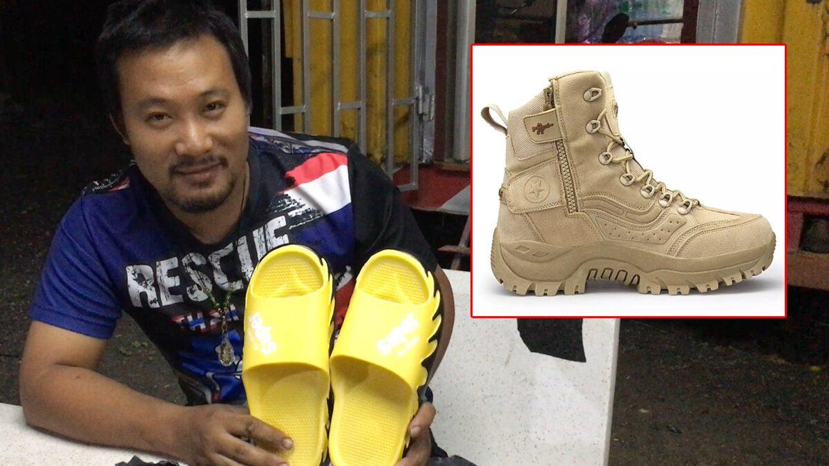 หนุ่มกู้ภัยมึน สั่งรองเท้าหุ้มข้อออนไลน์ ผ่านแอปฯ ดัง แกะออกมาเป็นรองเท้าแตะ