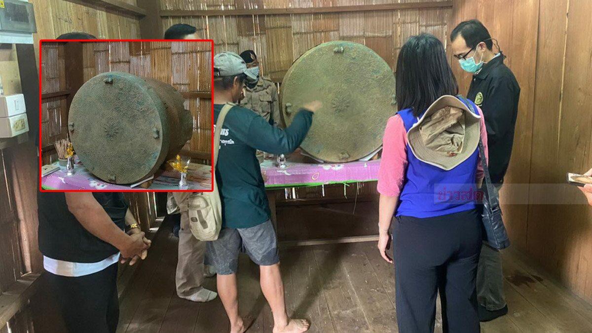 ฮือฮา! ชาวบ้าน เจอกลองเก่าแก่ กลางไร้ กรมศิลป์ตีอายุ ราว 2 พันปี