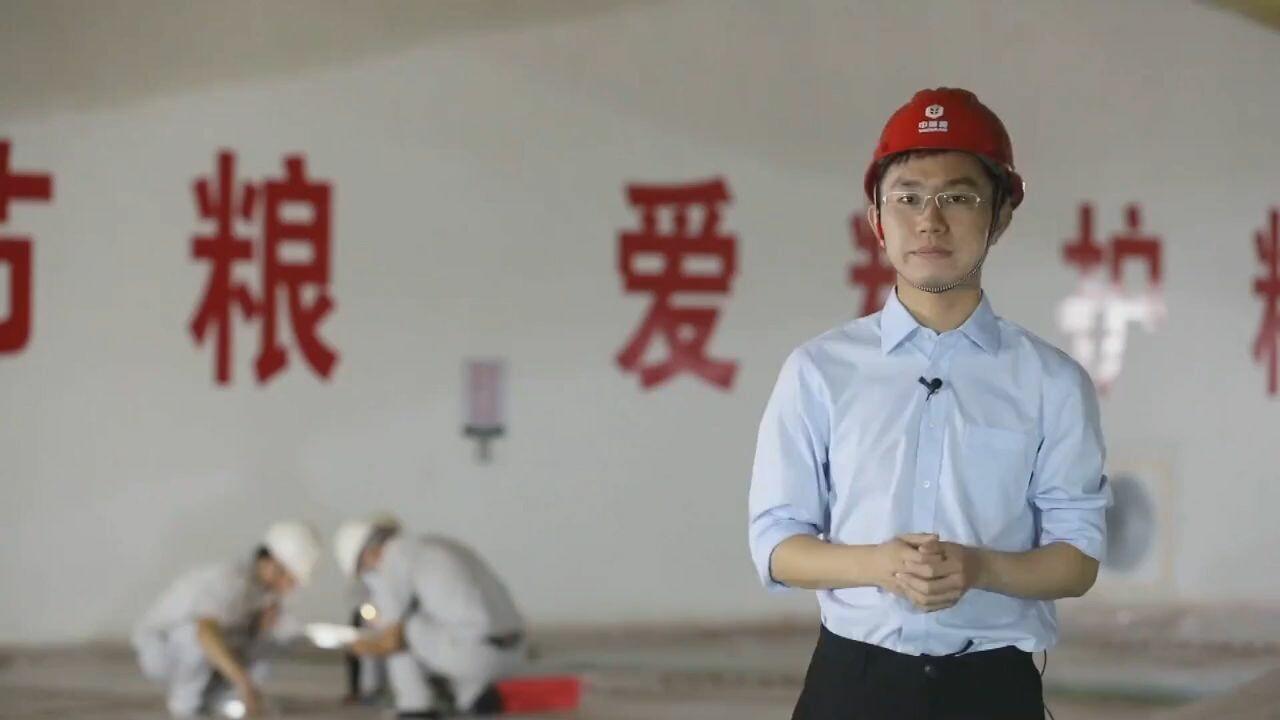 จีนเผย 'เทคโนโลยีชาญฉลาด' ช่วย 'สำรองอาหาร' ยาวนาน