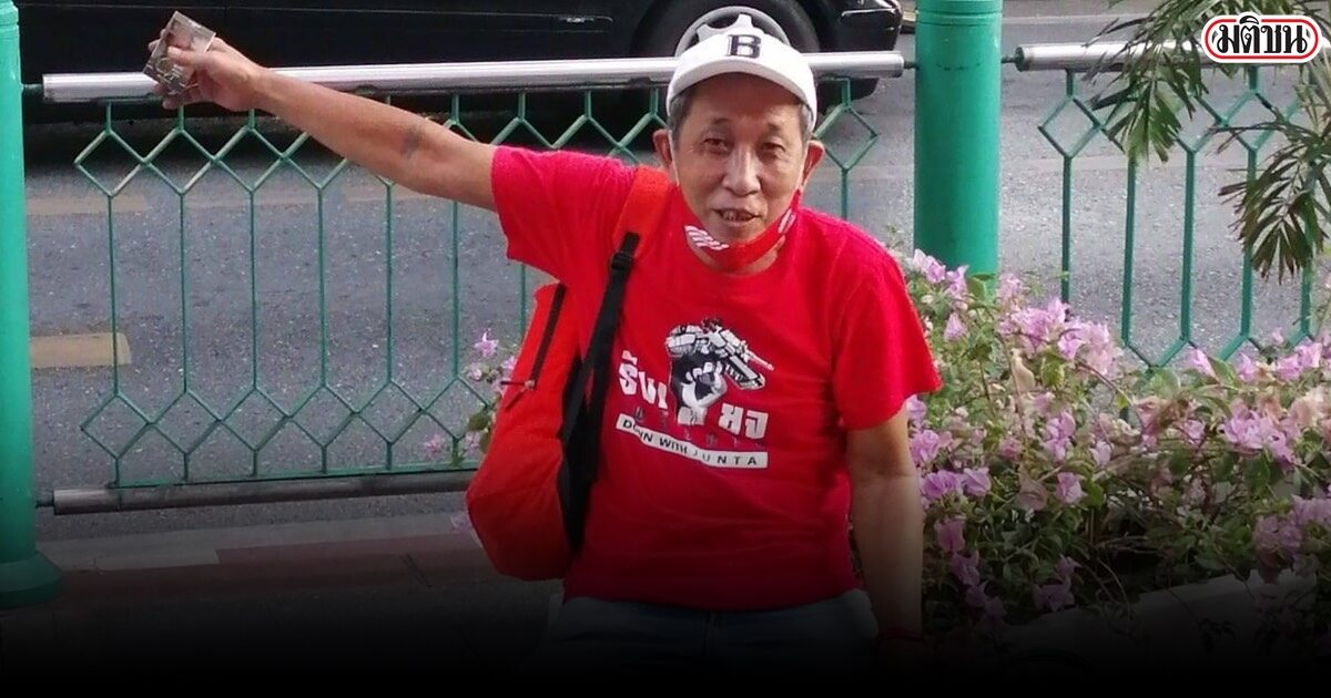 'เฮียซ้ง' ออกจากไอซียูแล้ว หลังติดโควิดในคุก รักษาตัวกว่า 36 วัน