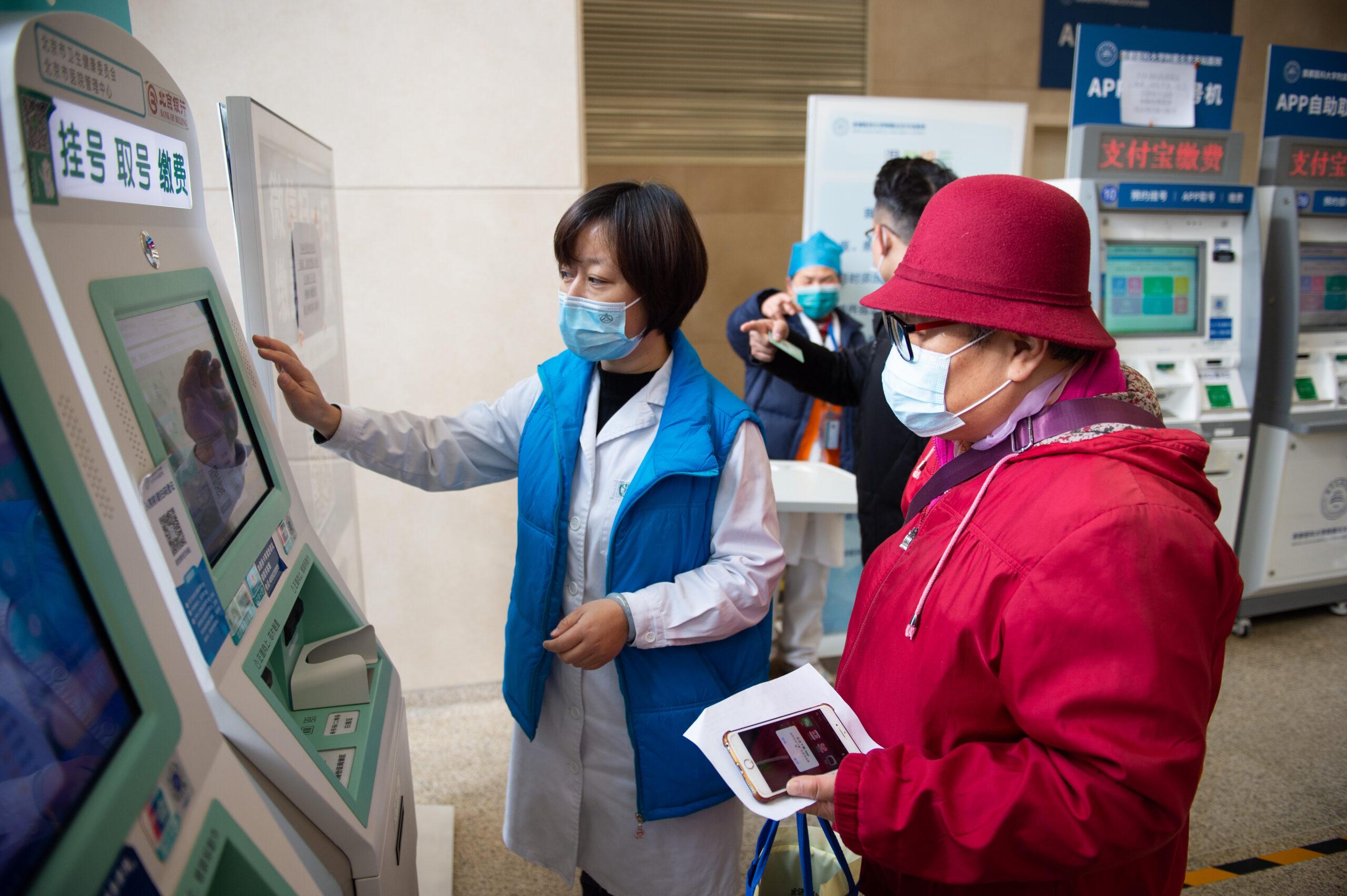 'บริการการแพทย์ดิจิทัล' ในจีน เอื้อความสะดวกสบายแก่ประชาชน