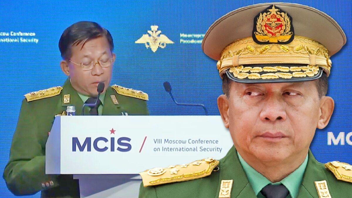 พล.อ.มิน อ่อง ไหล ดี๊ด๊า! ประชุมความมั่นคงที่รัสเซีย หลังเมินมติยูเอ็นแบนค้าอาวุธ