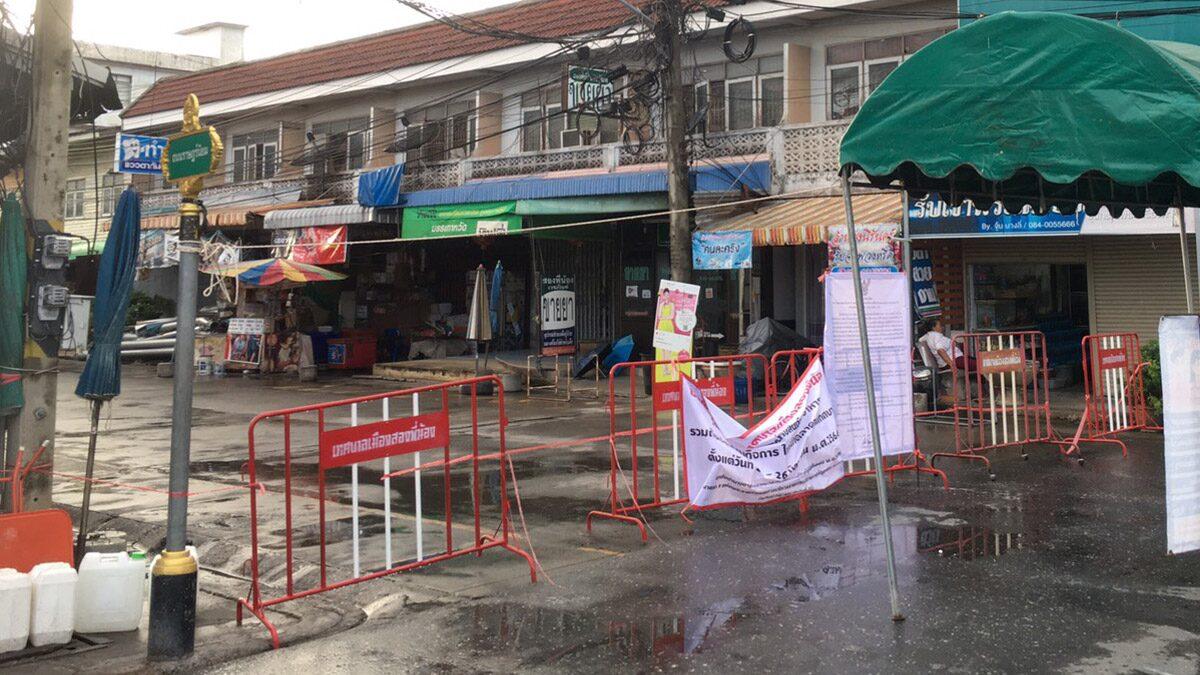 สุพรรณฯ สั่งปิดอีกตลาด กั้นพื้นที่ห้ามเข้า สกัดโควิด วันนี้เจอป่วยเพิ่มอีก 14 คน