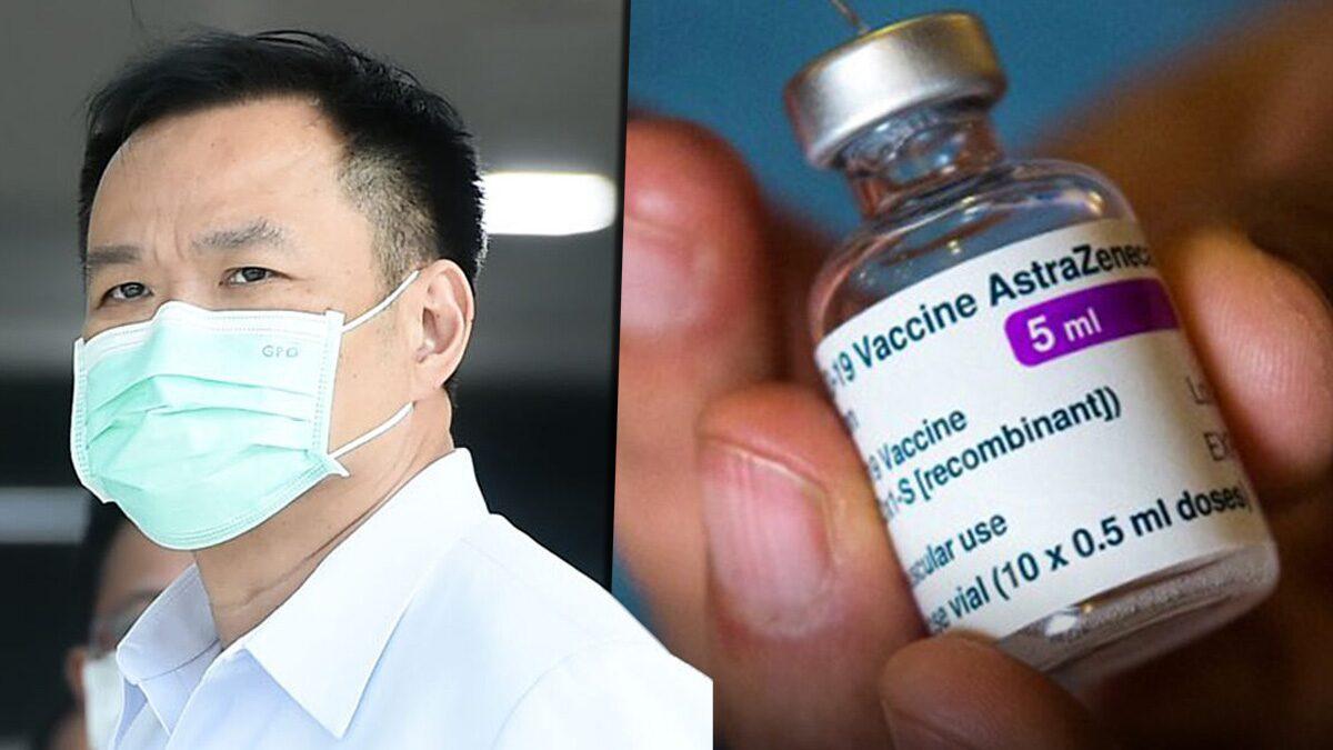 """""""อนุทิน"""" เผย ญี่ปุ่นเตรียมบริจาควัคซีนโควิดให้ไทย คาดมา ก.ค.นี้"""