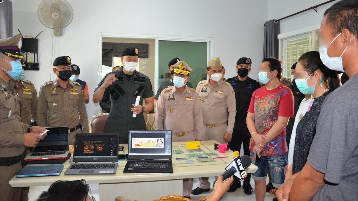 บุกทลายเว็บพนัน ชายแดนไทย-กัมพูชา จับ 7 พนง. พบเงินหมุนเวียนเดือนละ 20 ล้าน