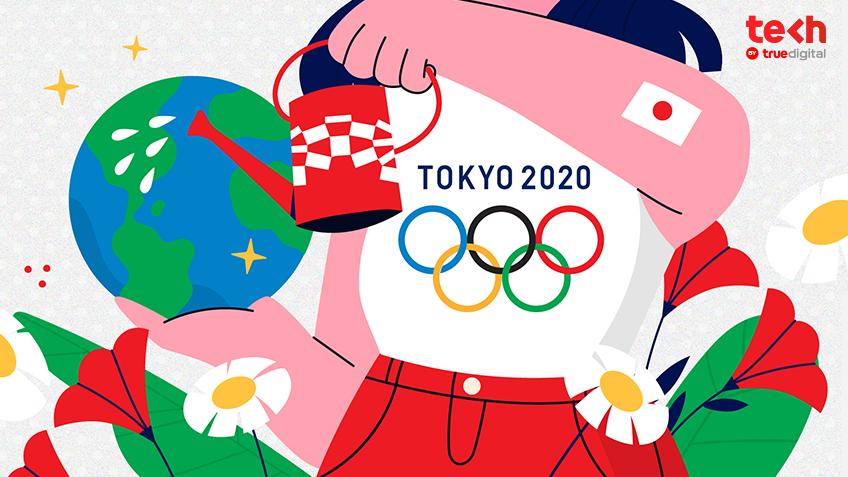 """EP. 02 Tokyo Olympics 2020 - ในโลกคู่ขนาน: หากไม่มีโควิด-19 """"รักษ์โลก รีไซเคิล และลุกยืนขึ้นอีกครั้ง"""" ข้อความที่โตเกียวโอลิมปิก 2020 อยากฝากไว้กับชาวโลก"""