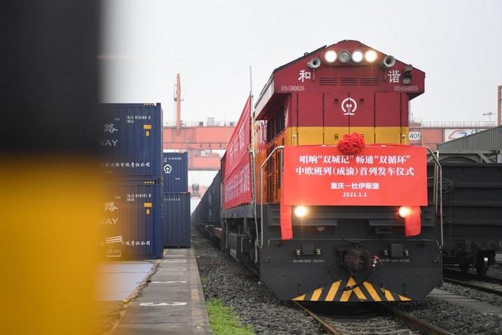 รถไฟสินค้าจีน-ยุโรป นำเข้า 'ออดี้' ขบวนแรก เดินทางถึงฉงชิ่งแล้ว
