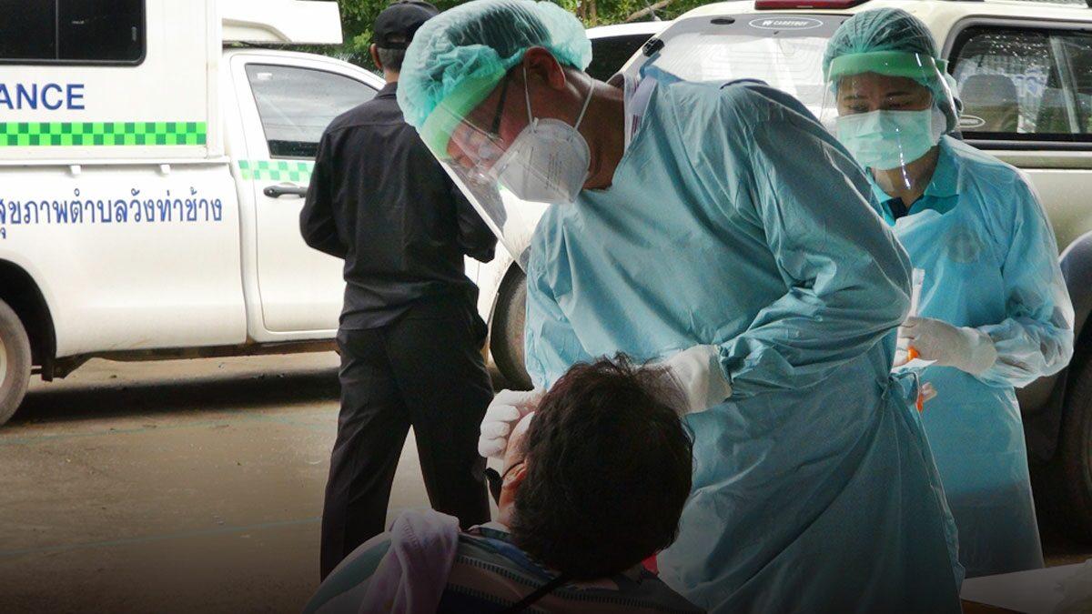 ปราจีนบุรี ป่วยโควิด 16 ราย สะสมรวม 595 ราย คลัสเตอร์ 2 โรงงานยังลามหนัก