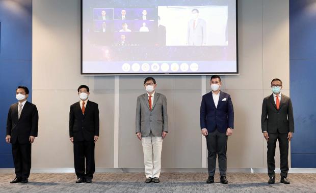 เปิดประชุมนานาชาติการวิจัยขั้นแนวหน้าระบบโลกและอวกาศแห่งประเทศไทย