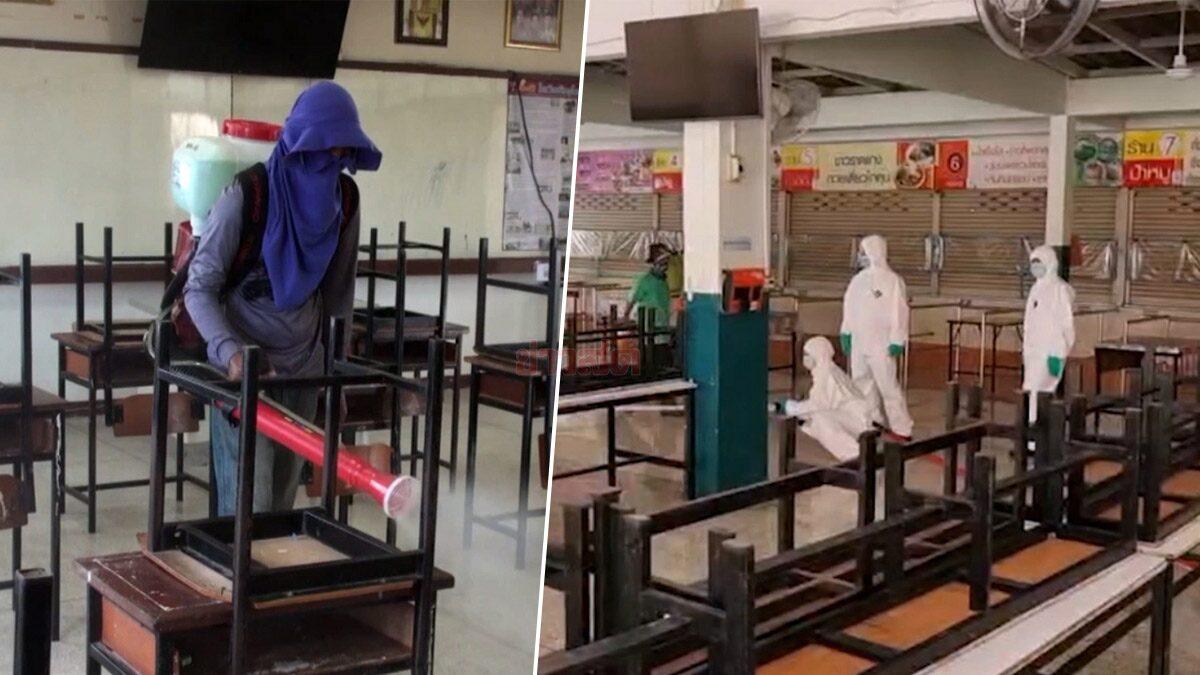 พิษณุโลก สั่งปิดโรงเรียน ทำความสะอาด 3 วัน หลังเจอเด็กติด 'โควิด'