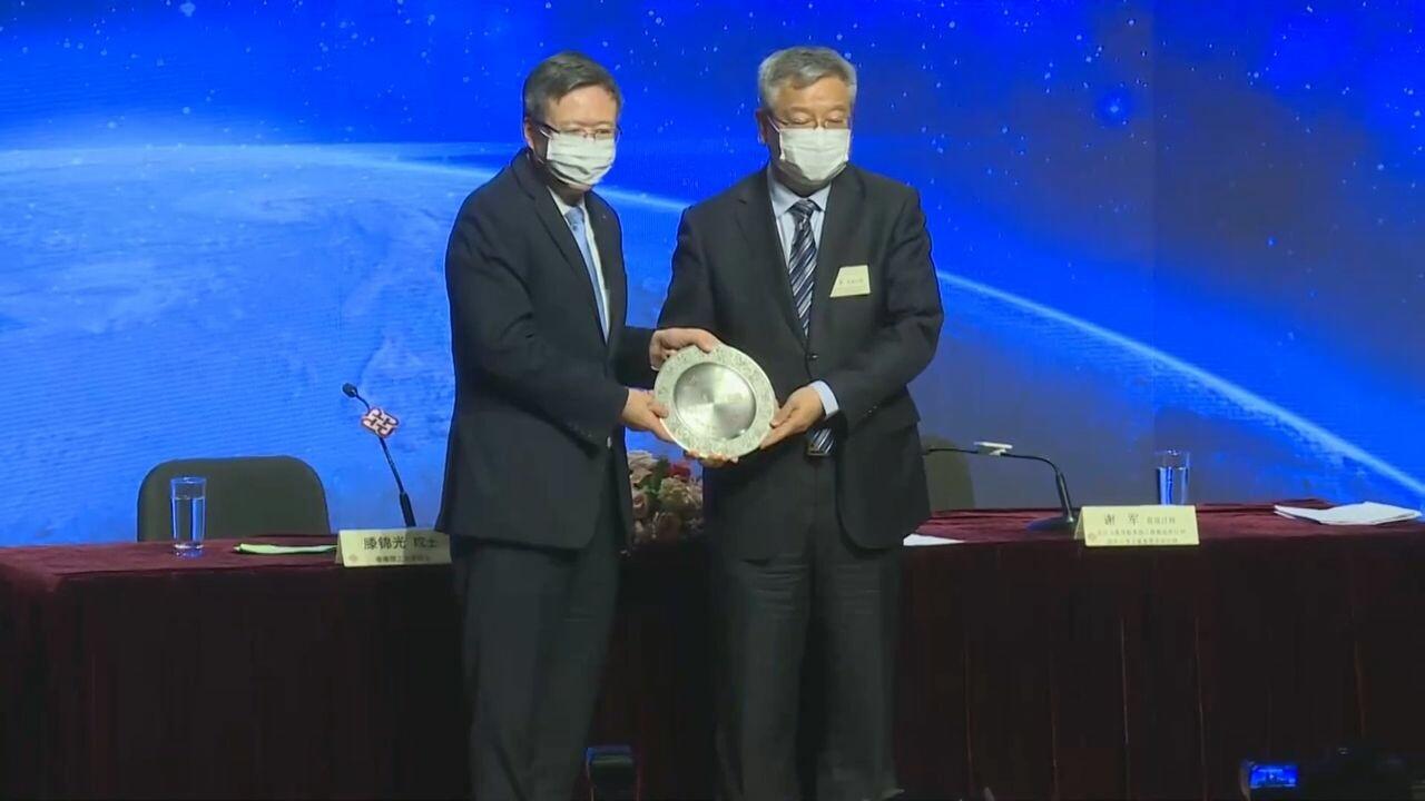 นักวิทย์อวกาศ สร้างแรงบันดาลใจ ให้นักศึกษาในฮ่องกง