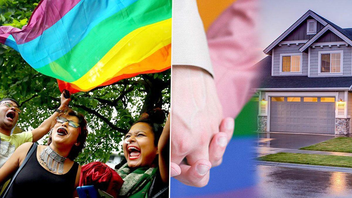 คู่รัก LGBTQ เฮ! ธนาคารเปิดโอกาส ให้ยื่นกู้ร่วมซื้อบ้านได้ ภายใต้เงื่อนไข