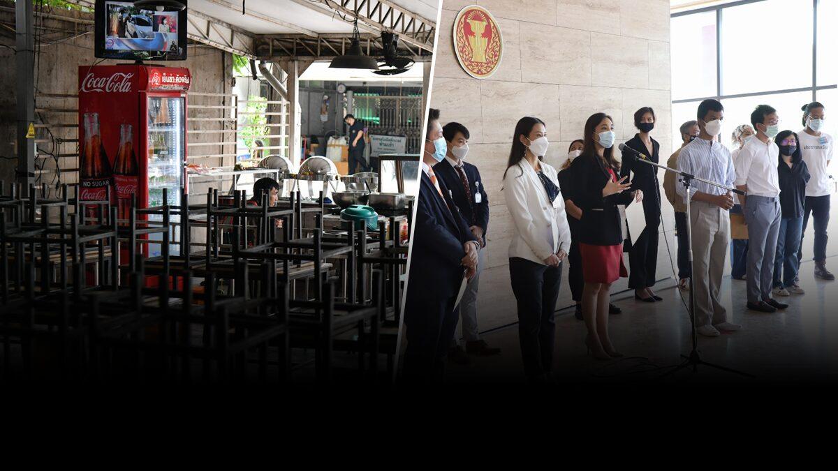 ร้านอาหารสุดทน! บุกสภา จี้รัฐคลายล็อก ยื่น 4 ข้อเสนอ จัดเงินกู้ไร้ดอก พยุงกิจการ