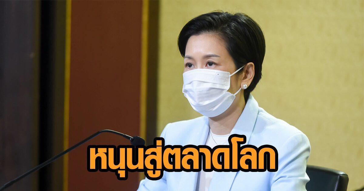 'รัฐบาล' เตรียมตั้งบริษัทเอเยนต์ส่งออกเกมไทย-สร้างศูนย์สตาร์ตอัพ หนุนอุตสาหกรรมไทยสู่ระดับโลก