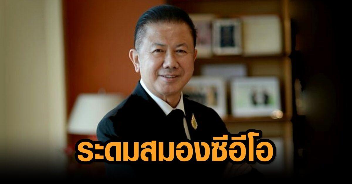 หอค้าไทย ระดมสมอง 40 ซีอีโอรอบสอง ถก 4 แนวทาง เปิดประเทศ 120 วันและฟื้นศก.