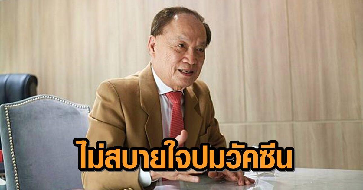 นพ.บุญ เผย 'ไม่สบายใจ' ปมวัคซีน ชี้ทุกอย่างราชการเกินไป แนะผู้นำไทยขยันเจรจา โทรหา 'ไบเดน'
