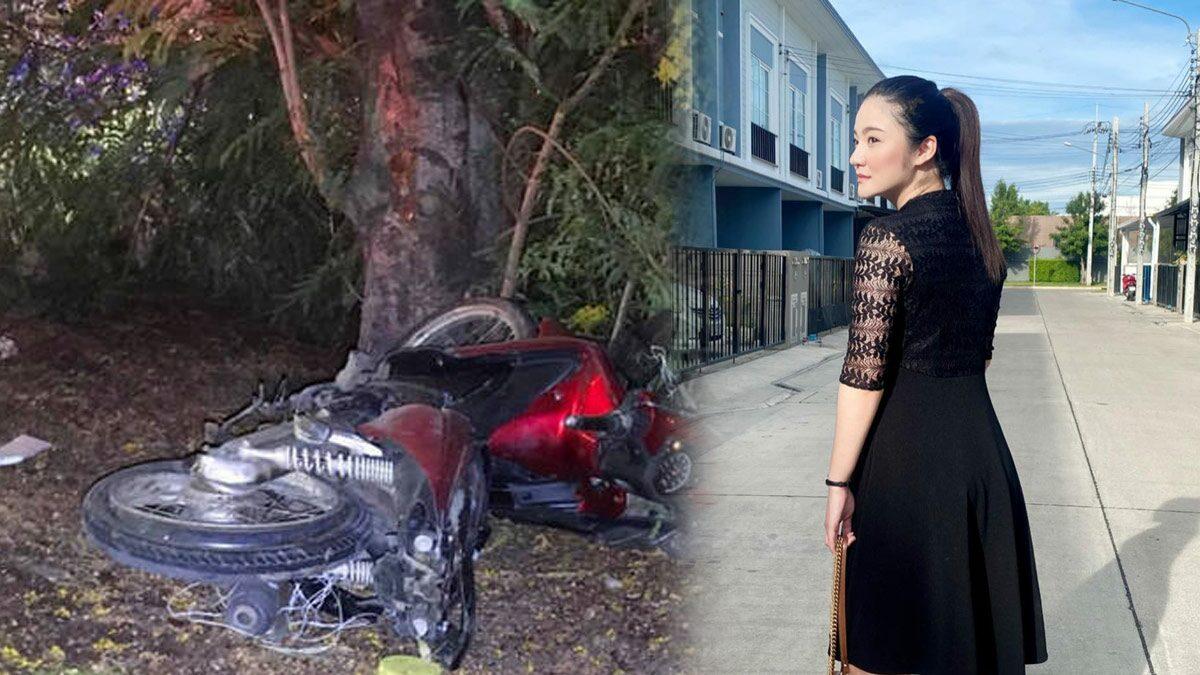 สาวนักวิ่ง โพสต์ตามหา คนขับรถชนอาดับ หลบหนีไป ทิ้งไว้แต่ป้ายทะเบียน
