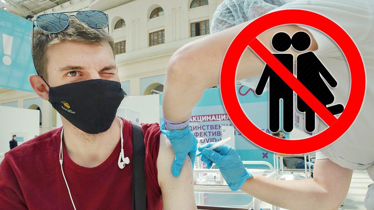 """รมช.รัสเซียแนะ """"ห้ามมีเซ็กซ์"""" 3 วันหลังฉีดวัคซีน-ปมใช้พลังงานเยอะ"""
