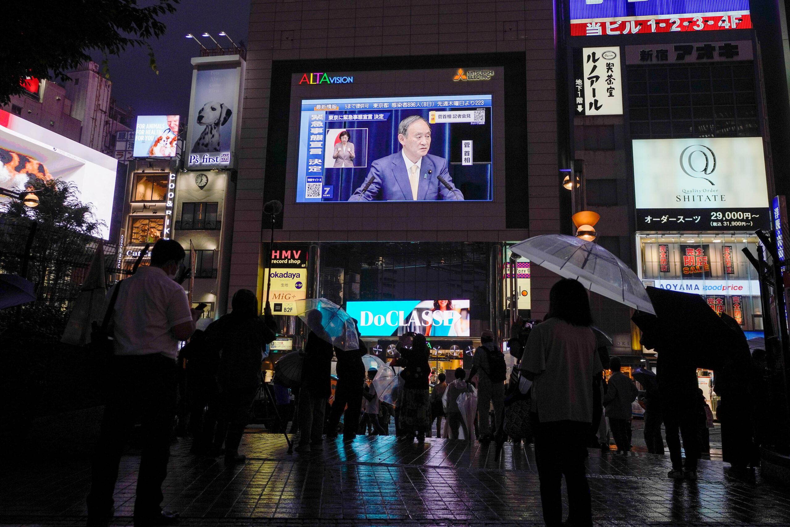นายกฯ ญี่ปุ่น 'ขอโทษ' ปมห้ามขายเครื่องดื่มแอลกอฮอลล์