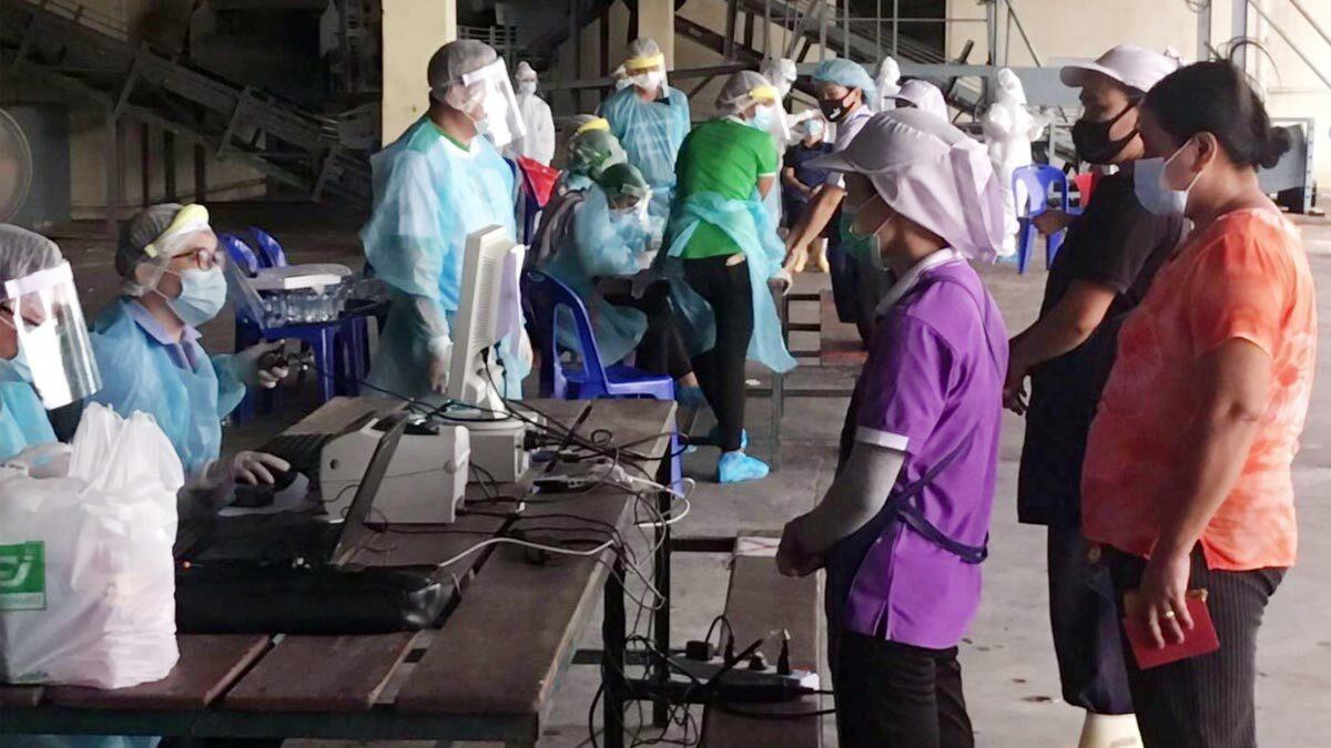 กาญจบุรีช็อก! วันเดียวพุ่งกว่า 100 คน เจอคลัสเตอร์โรงงาน ติดแล้ว 49 คน ผู้ว่าสั่งผิด 7 รง. 1 หมู่บ้าน