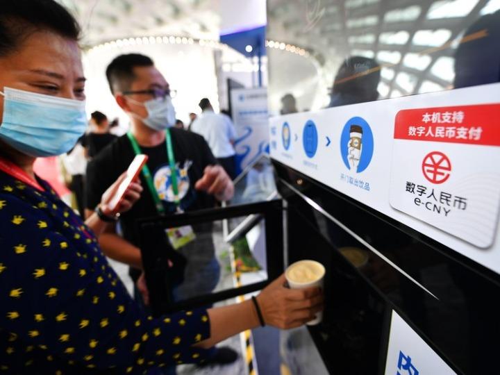 ธนาคารกลางจีนออกสมุดปกขาวแจงการพัฒนา 'หยวนดิจิทัล'