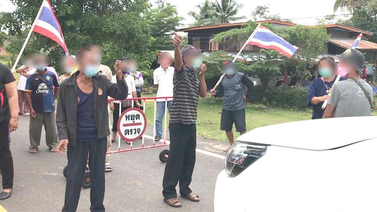 ชาวบ้านปิดถนน ไม่ให้ผู้ว่าฯอุบลผ่าน รวมตัวค้านรพ.สนาม หวั่นเชื้อแพร่เข้าชุมชน