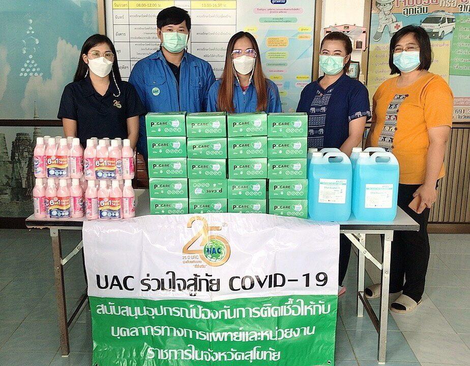 'ยูเอซี' จับมือโรงงานในเครือ หนุนอุปกรณ์ทางการแพทย์ให้โรงพยาบาลสู้โควิด