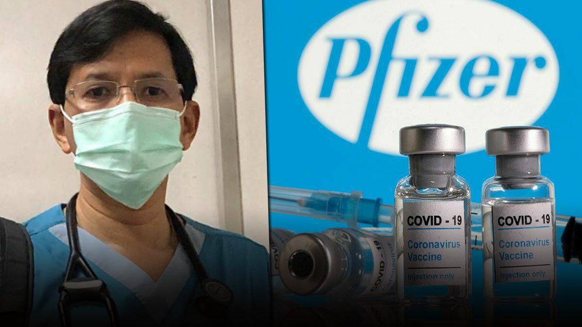หมอตั้งคำถาม 'ไฟเซอร์' ด่านหน้าหาย 3 แสนโดส ไม่โอเคถ้าฉีดให้วีไอพี-เครือญาติ
