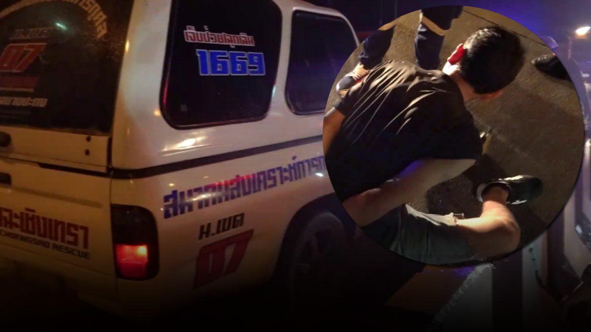 งงทั้งรพ.! หนุ่มก่อสร้างมาตรวจโควิด ขโมยรถกู้ภัยใช้รับส่งผู้ติดเชื้อ ขับแข่งวนทั่วเมือง