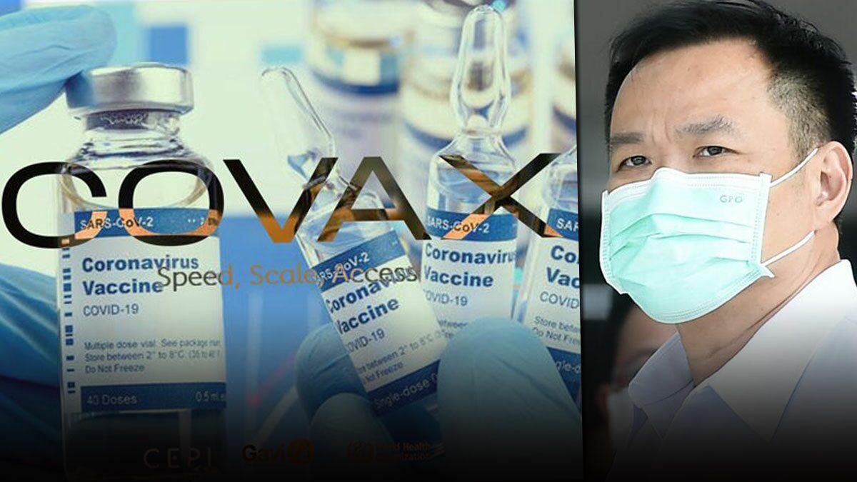 อนุทินแจงเหตุผลไม่เข้าโคแวกซ์ ฟุ้งซื้อตรงได้วัคซีนแล้ว 27 ล้านโดส ไม่ได้ตัดสินใจพลาด