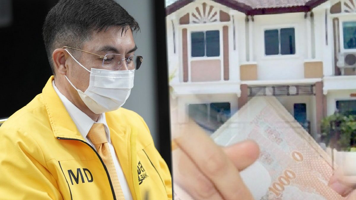 ครึ่งปีแรก ธอส.ปล่อยสินเชื่อให้คนไทยมีบ้าน ทะลุ 1 แสนล้าน ช่วยลูกค้าได้รับผลกระทบโควิด