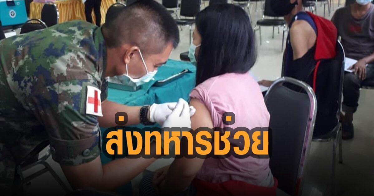 โฆษกกห. ชี้ ทหาร-ตำรวจ เร่งเสริมกำลังลงพท.แดงเข้ม แยกผู้ป่วย-ฉีดวัคซีน