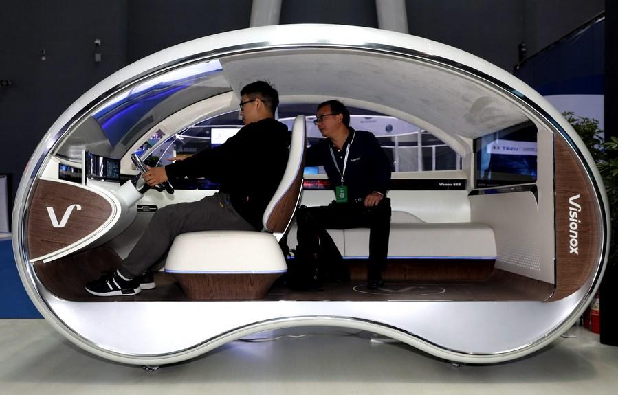 จีนหนุนร่วมมือ 'เศรษฐกิจ-เทคโนโลยีดิจิทัล' ระดับนานาชาติ