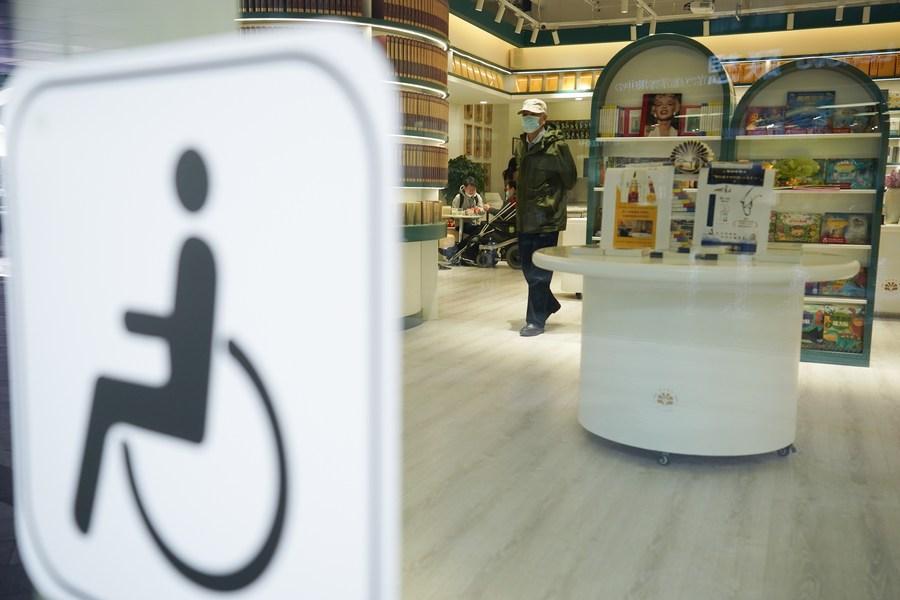 จีนเดินหน้าคุ้มครองสิทธิ-ผลประโยชน์ 'ผู้พิการ'