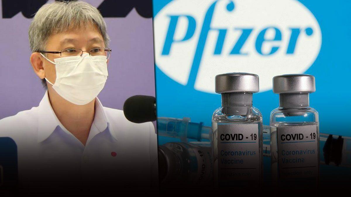 วัคซีนไฟเซอร์บริจาค 1.5 ล้านโดสถึงตี 4 พรุ่งนี้ สธ.ติววิธีฉีด-ต้องผสมน้ำเกลือก่อน