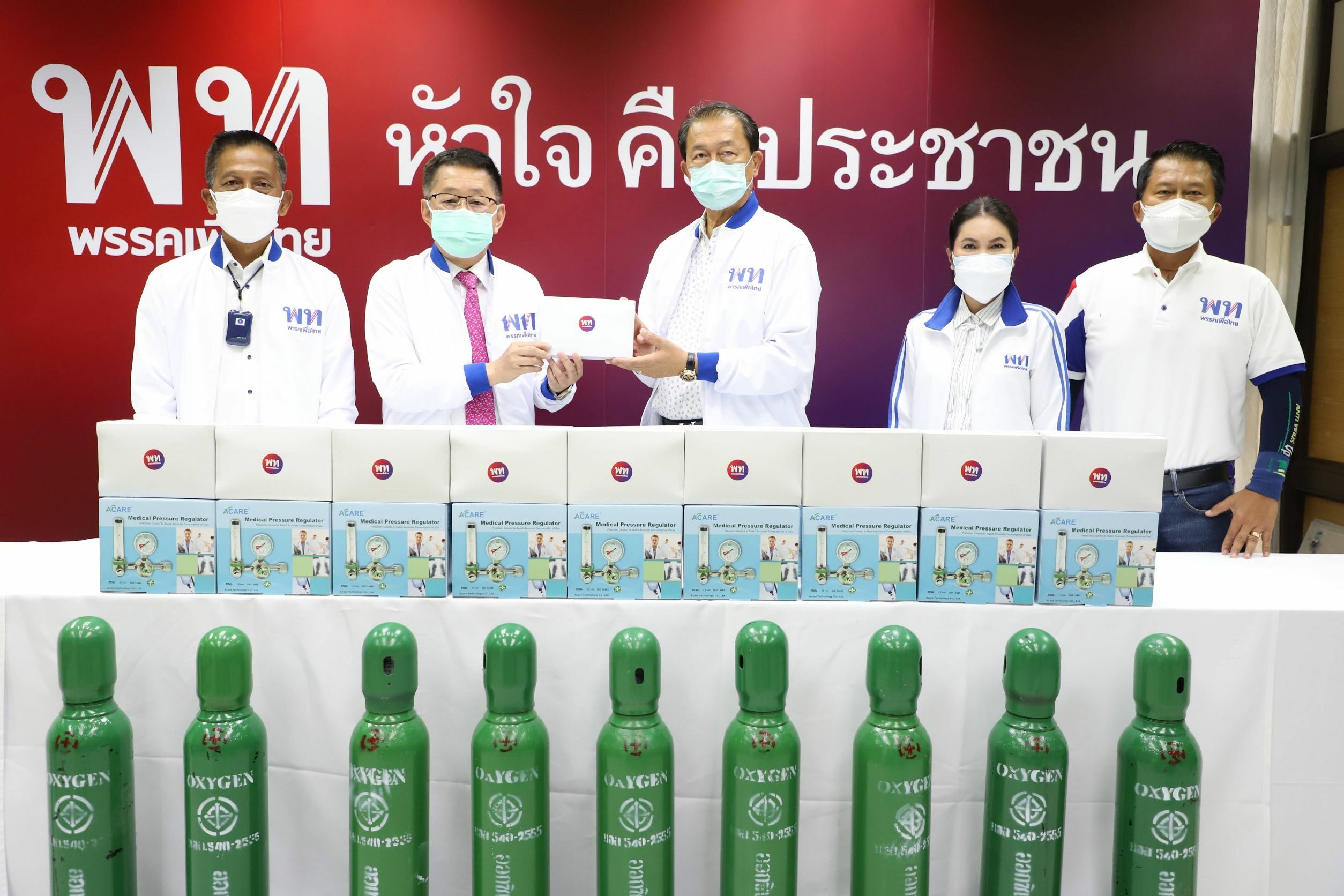 เพื่อไทย มอบถังออกซิเจน-อุปกรณ์การแพทย์ ให้ ส.ส.-ว่าที่ผู้สมัคร ส.ก. ใช้ช่วยชาวบ้าน