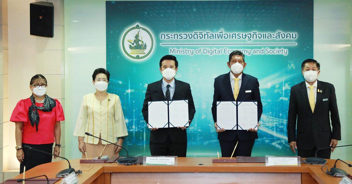 ดีอีเอส ลงนามสัญญามอบสิทธิ NT บริหารไทยคมหลังหมดสัมปทาน