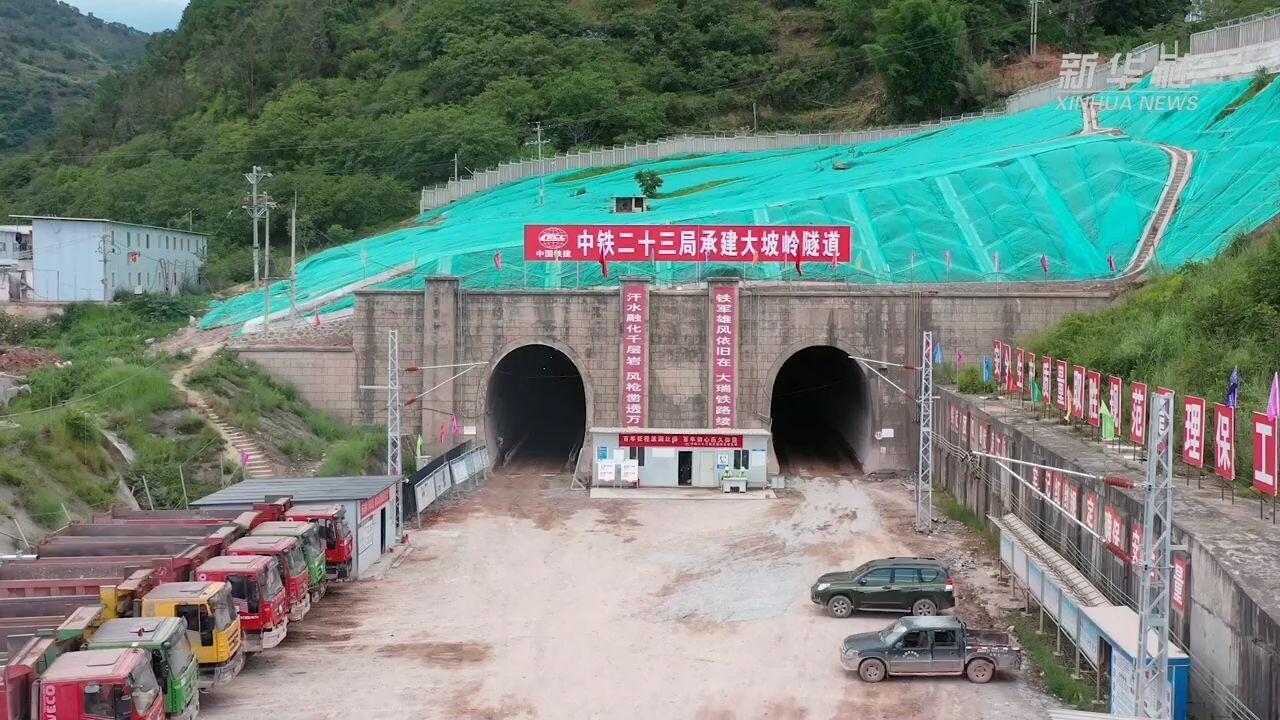 สร้างนาน 14 ปี! อุโมงค์ทางรถไฟในยูนนาน เชื่อม 'จีน-เมียนมา' เสร็จสมบูรณ์แล้ว