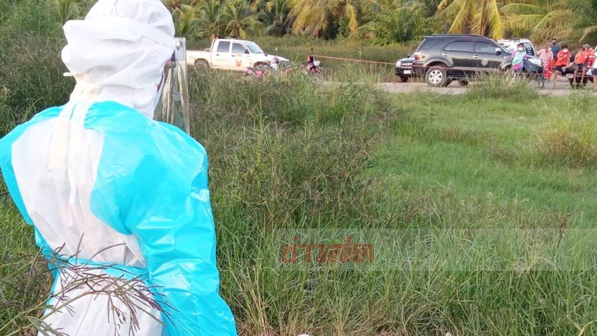 ผวาหวั่นเป็นศพโควิดตายคาบ้าน มัดห่อผ้าขนหญิงป่วยใส่รถมาทิ้งป่าริมถนน