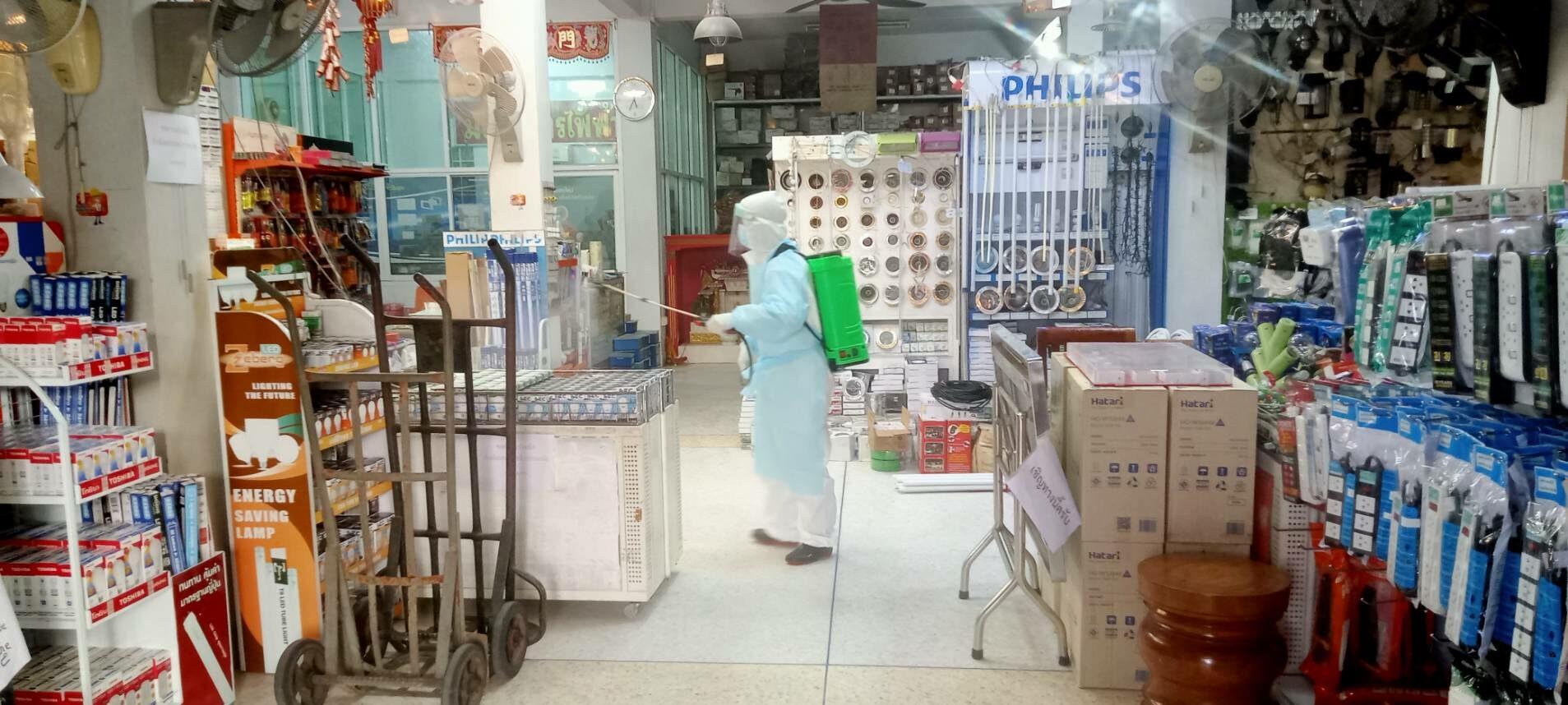 ปัตตานีพุ่งไม่หยุดป่วยใหม่ 309 ราย ดับอีก 3 ราย ร้านค้าตลาดเงียบ เร่งพ่นยาฆ่าเชื้อ