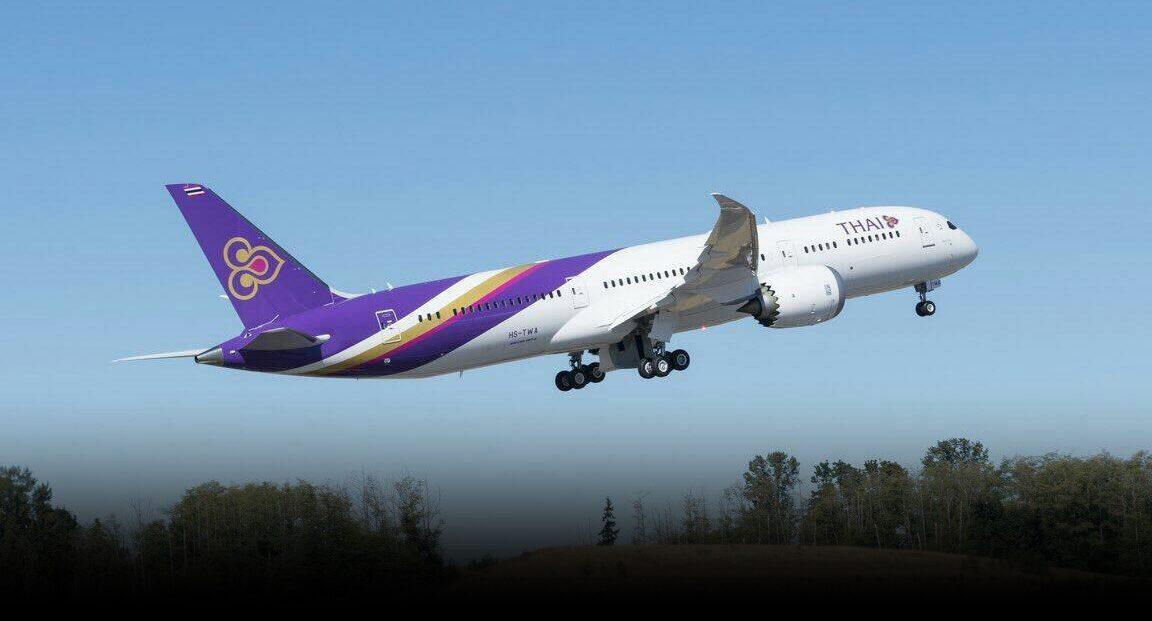 การบินไทย โละอีก ประกาศขายที่ดินทำเลทอง ย่านหลานหลวง สีลม ดอนเมือง