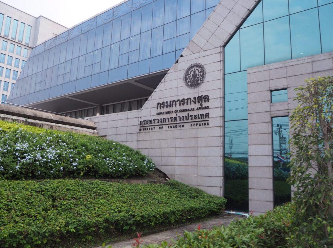 กรมการกงสุลเปิดเว็บให้ชาวต่างชาติในไทยลงทะเบียนฉีดไฟเซอร์ เริ่ม 1 ส.ค.
